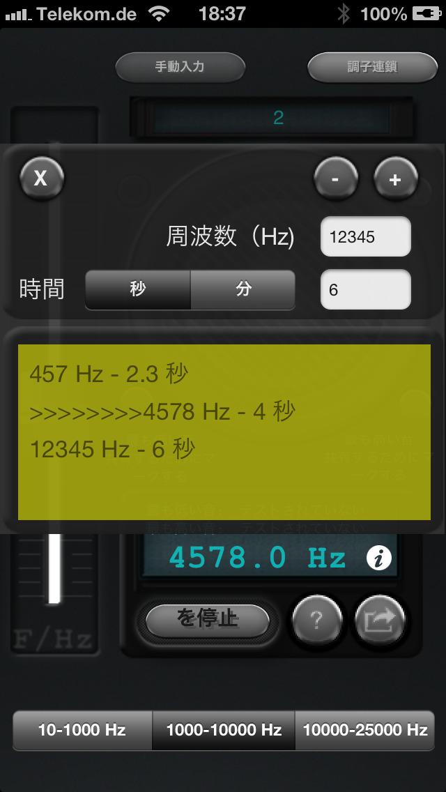 http://a5.mzstatic.com/jp/r30/Purple117/v4/0b/7b/ae/0b7bae54-8b0b-c65d-5b76-3ed4aa8662ab/screen1136x1136.jpeg