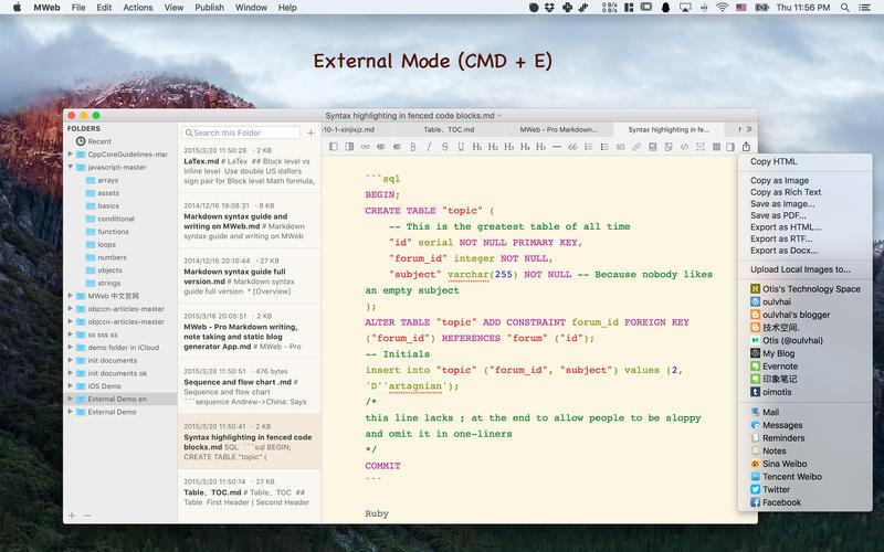MWeb: Markdown writing,note taking,static blog Gen Screenshot