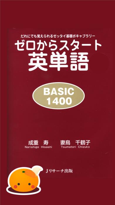 http://a5.mzstatic.com/jp/r30/Purple117/v4/13/bd/76/13bd76f5-4d23-5a17-06a7-ca88bdb8670f/screen696x696.jpeg