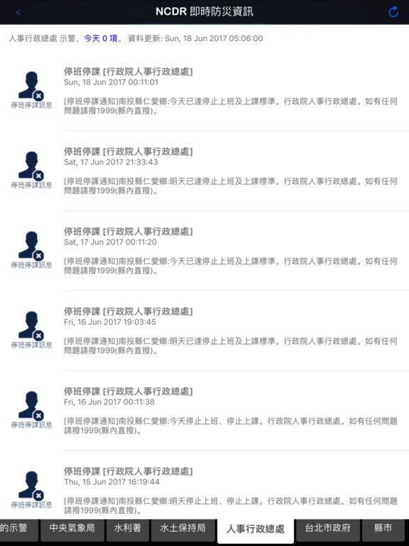 http://a5.mzstatic.com/jp/r30/Purple117/v4/3f/3a/16/3f3a1645-8570-9931-28c7-31048826e00a/sc1024x768.jpeg