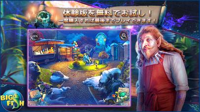 http://a5.mzstatic.com/jp/r30/Purple117/v4/4c/d8/3f/4cd83f04-c521-38c1-e792-0775ced36932/screen406x722.jpeg