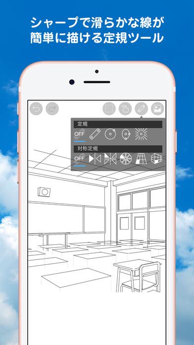 お絵かきアプリ アイビスペイント screenshot1
