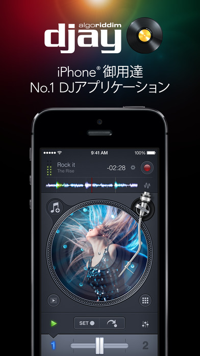 djay 2 for iPhone screenshot1