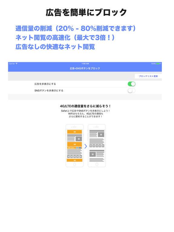 http://a5.mzstatic.com/jp/r30/Purple117/v4/87/07/47/870747a7-8efc-bb3e-f8ad-740a4da9e100/sc1024x768.jpeg