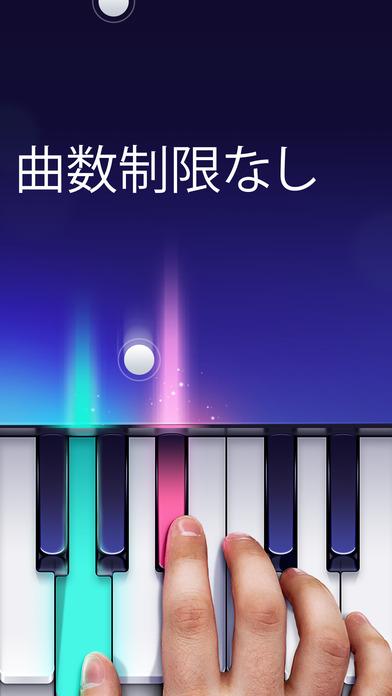 http://a5.mzstatic.com/jp/r30/Purple117/v4/9b/82/c8/9b82c84b-2d57-5911-c61e-e0ae9d26205c/screen696x696.jpeg