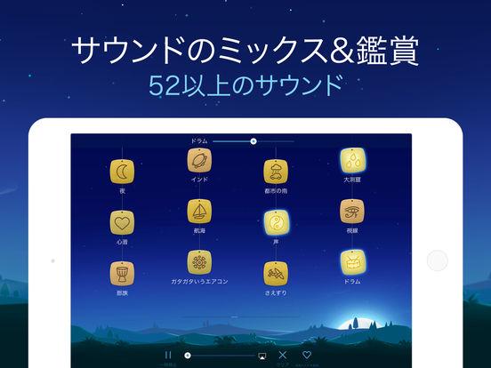 Relax Melodies: 睡眠・瞑想・リラックス・不眠解消に最適 Screenshot