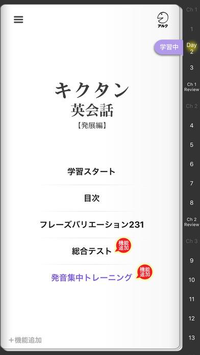 2017年8月12日iPhone/iPadアプリセール Wikipediaページ・リーダーアプリ「WikiLinks」が無料!
