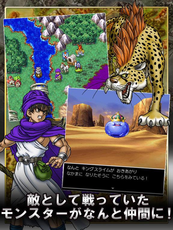 http://a5.mzstatic.com/jp/r30/Purple117/v4/ca/c2/47/cac247f5-ee3a-2be2-350f-392d1217c7e9/sc1024x768.jpeg