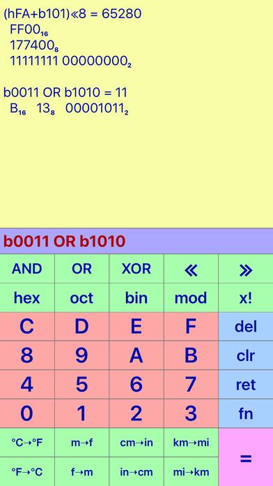 http://a5.mzstatic.com/jp/r30/Purple118/v4/0d/3a/d2/0d3ad217-8fc7-f1ae-0def-8ba29595552d/screen696x696.jpeg