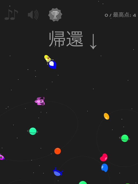 http://a5.mzstatic.com/jp/r30/Purple118/v4/2d/54/07/2d540711-8ab2-aca2-1e0c-b994eea0bd3e/sc1024x768.jpeg