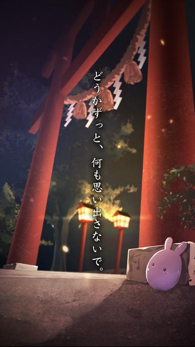 http://a5.mzstatic.com/jp/r30/Purple118/v4/37/10/53/371053f0-42d1-27e1-4fb2-581ac5303a1b/screen696x696.jpeg
