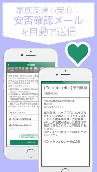 http://a5.mzstatic.com/jp/r30/Purple118/v4/8a/be/05/8abe059c-f99e-274c-9a98-d8c34df109cc/screen696x696.jpeg