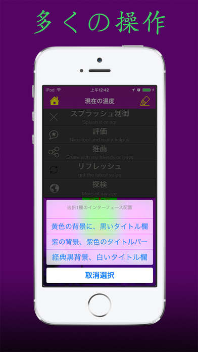 http://a5.mzstatic.com/jp/r30/Purple118/v4/ba/0f/15/ba0f1575-9cd3-aecb-306d-64e8622562fc/screen696x696.jpeg