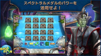 http://a5.mzstatic.com/jp/r30/Purple118/v4/e1/63/8b/e1638bb5-0bbf-b984-2259-aebb14959be1/screen406x722.jpeg