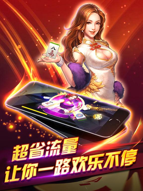 http://a5.mzstatic.com/jp/r30/Purple118/v4/f6/60/f9/f660f989-ccf4-dcf9-f5c6-0c2164cd2e8a/sc1024x768.jpeg