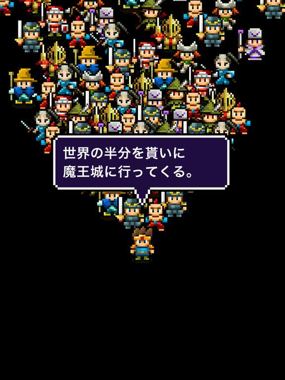 http://a5.mzstatic.com/jp/r30/Purple122/v4/03/4a/c9/034ac964-d002-50f2-b1bd-1fa66d9b9656/sc1024x768.jpeg