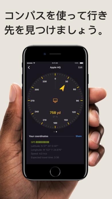 2017年7月18日iPhone/iPadアプリセール Cloud楽曲プレーヤーアプリ「Cloud Player Deluxe」が無料!