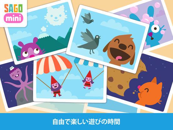 http://a5.mzstatic.com/jp/r30/Purple122/v4/0d/56/26/0d5626a0-d924-834d-1767-f19b6d89da01/sc552x414.jpeg