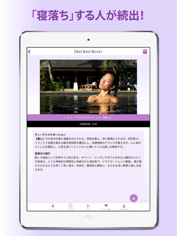 http://a5.mzstatic.com/jp/r30/Purple122/v4/13/9a/6b/139a6bb8-58bd-e562-3422-a8309a83bffc/sc1024x768.jpeg