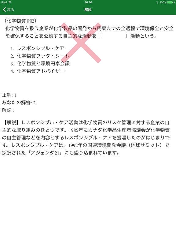 http://a5.mzstatic.com/jp/r30/Purple122/v4/27/91/ae/2791ae92-fc63-f3f0-9dd6-b5e67d7a8d14/sc1024x768.jpeg