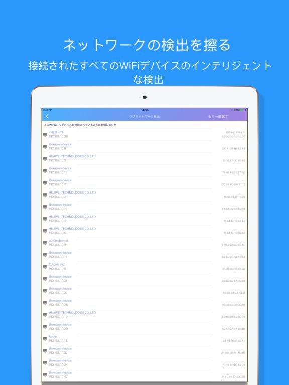 http://a5.mzstatic.com/jp/r30/Purple122/v4/52/6d/0d/526d0d22-79ad-f12b-2991-ce9331630aec/sc1024x768.jpeg