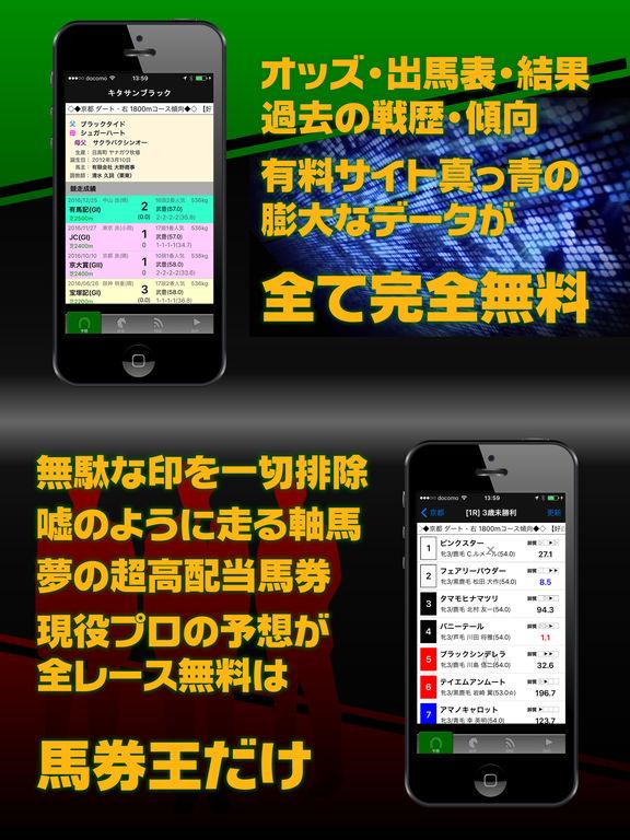http://a5.mzstatic.com/jp/r30/Purple122/v4/55/f3/09/55f309a4-f4ae-3277-2e83-894f89d902a0/sc1024x768.jpeg