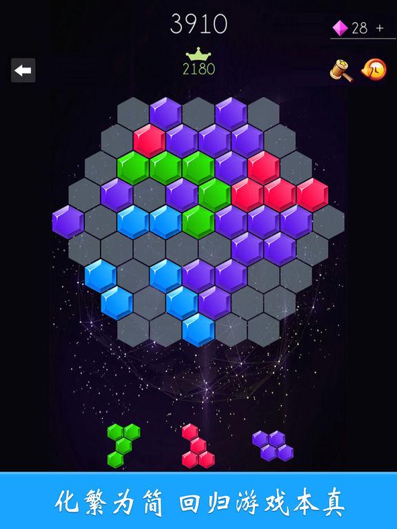 http://a5.mzstatic.com/jp/r30/Purple122/v4/63/ba/18/63ba18be-af0f-dbd8-f09c-f4ce5bd24d44/sc1024x768.jpeg