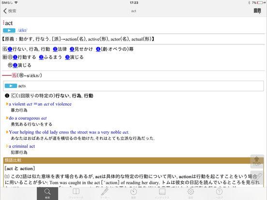 http://a5.mzstatic.com/jp/r30/Purple122/v4/6c/79/ac/6c79ac50-e3ce-344f-9930-009ac3348c9b/sc552x414.jpeg