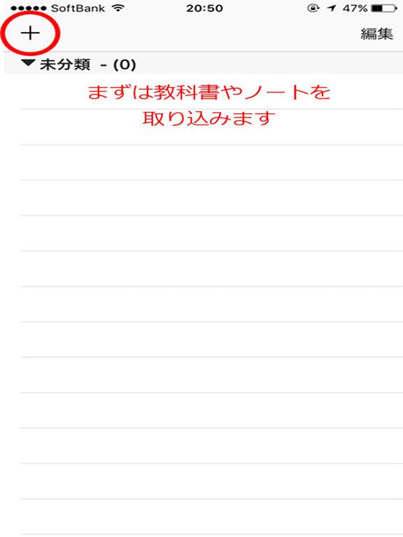 http://a5.mzstatic.com/jp/r30/Purple122/v4/6d/18/ef/6d18ef81-8761-551b-8a71-554bbe02b9ba/sc1024x768.jpeg