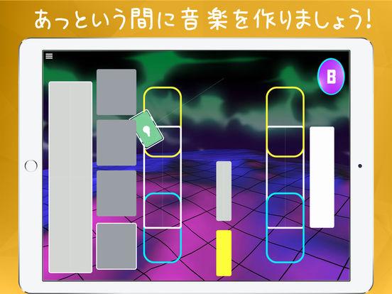 http://a5.mzstatic.com/jp/r30/Purple122/v4/72/49/3c/72493cde-935d-6154-9918-68e1d3694e2f/sc552x414.jpeg