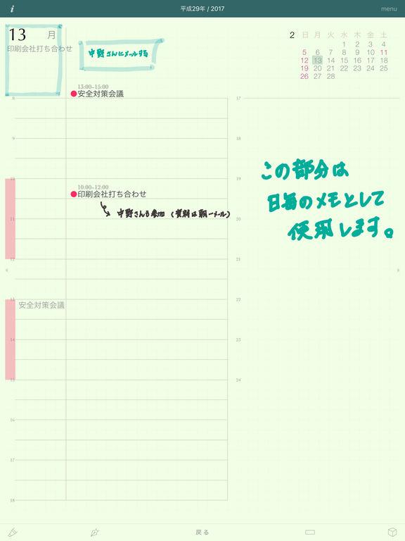 http://a5.mzstatic.com/jp/r30/Purple122/v4/a1/18/fb/a118fb09-9362-a3f8-c982-8cea0ee657ee/sc1024x768.jpeg