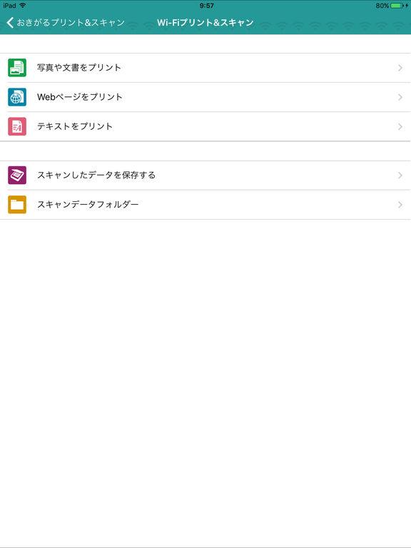 http://a5.mzstatic.com/jp/r30/Purple122/v4/a9/43/04/a943046d-7eff-00ce-156e-4e860b1faf65/sc1024x768.jpeg