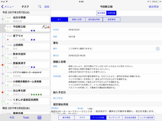 http://a5.mzstatic.com/jp/r30/Purple122/v4/a9/75/ea/a975eac0-d85a-18c5-4666-acef431954c5/sc552x414.jpeg