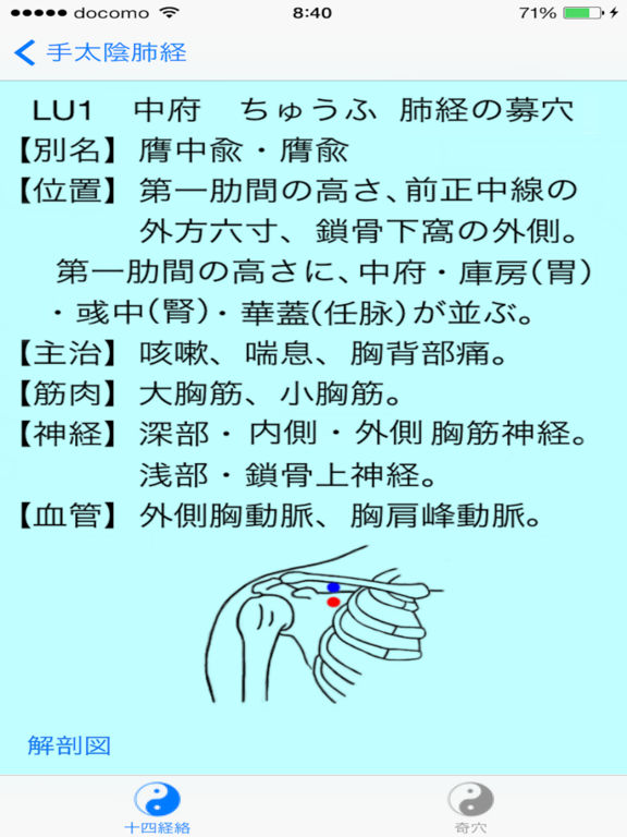 http://a5.mzstatic.com/jp/r30/Purple122/v4/b1/8d/b7/b18db709-1f8f-593d-a766-57eb68897adc/sc1024x768.jpeg