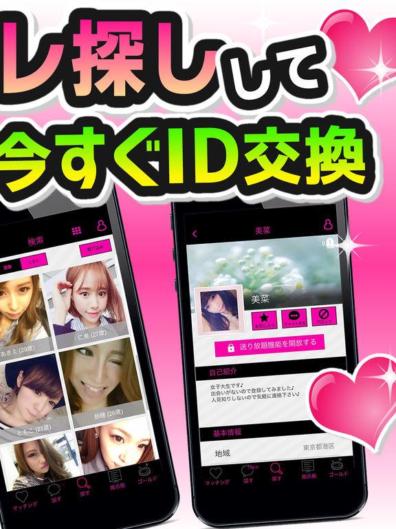 http://a5.mzstatic.com/jp/r30/Purple122/v4/f2/e4/a4/f2e4a409-fb25-3756-321b-a1e452ba935c/sc1024x768.jpeg