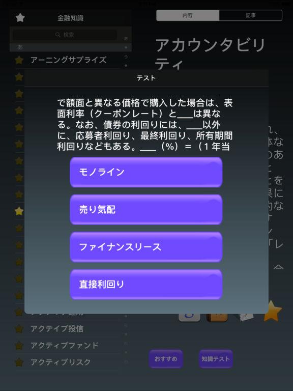http://a5.mzstatic.com/jp/r30/Purple122/v4/f4/f0/89/f4f089ba-16f5-820b-4b94-ca1326a621a6/sc1024x768.jpeg
