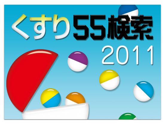 http://a5.mzstatic.com/jp/r30/Purple122/v4/f6/e5/98/f6e5982b-ba6d-9665-5bc4-b880e6912db7/sc552x414.jpeg