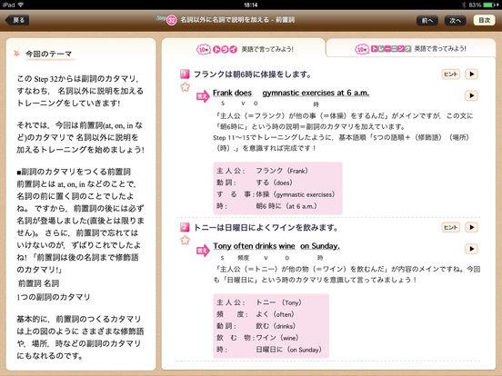 http://a5.mzstatic.com/jp/r30/Purple122/v4/fd/4e/33/fd4e33ff-f078-2c36-1c14-9cb2d393a1bb/sc552x414.jpeg