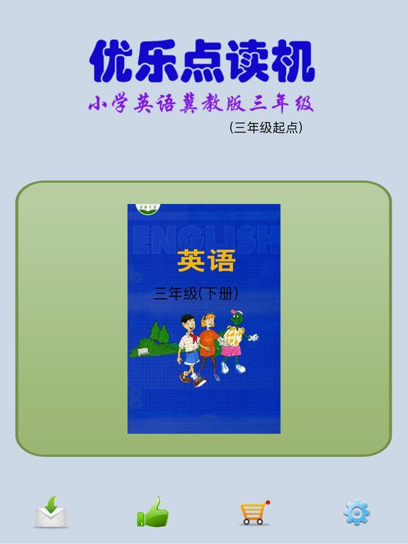 http://a5.mzstatic.com/jp/r30/Purple127/v4/19/06/60/19066058-5290-90fd-7c13-c192f86963c2/sc1024x768.jpeg