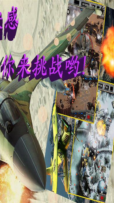 http://a5.mzstatic.com/jp/r30/Purple127/v4/34/ef/7d/34ef7d00-b082-3c05-d0b1-3b398258fd8d/screen696x696.jpeg