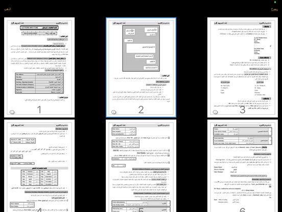 http://a5.mzstatic.com/jp/r30/Purple127/v4/3a/4e/07/3a4e079f-d422-5f96-17c9-f3e5a953faf6/sc552x414.jpeg