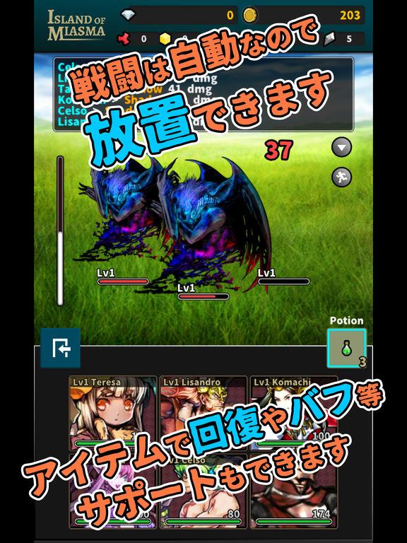 http://a5.mzstatic.com/jp/r30/Purple127/v4/42/99/37/429937db-3b98-33f2-4cf7-0def6210a240/sc1024x768.jpeg