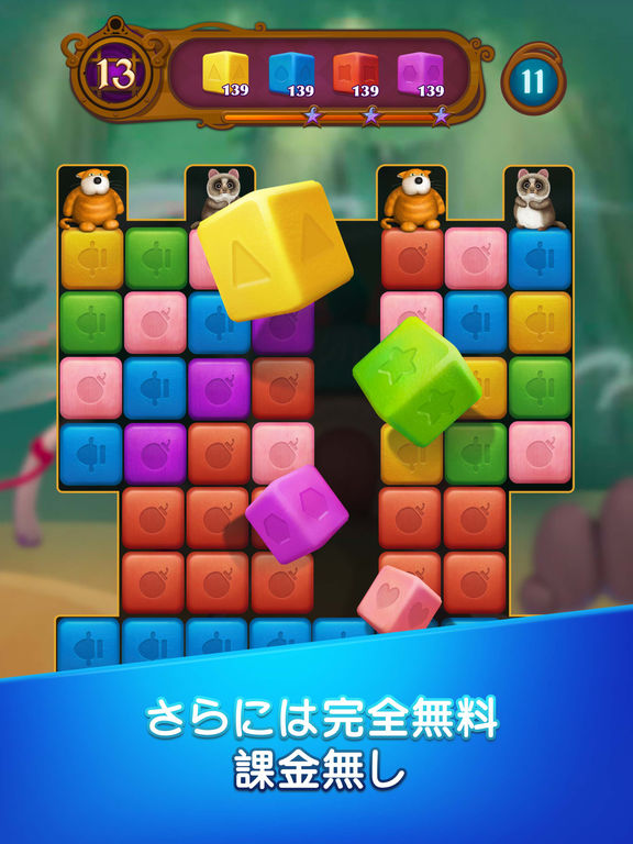 http://a5.mzstatic.com/jp/r30/Purple127/v4/48/c4/50/48c450ce-887e-69ad-57c1-aa3693e7f29a/sc1024x768.jpeg