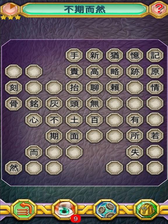 http://a5.mzstatic.com/jp/r30/Purple127/v4/52/51/54/5251543d-27ec-02c0-5cf9-79c68d68c519/sc1024x768.jpeg