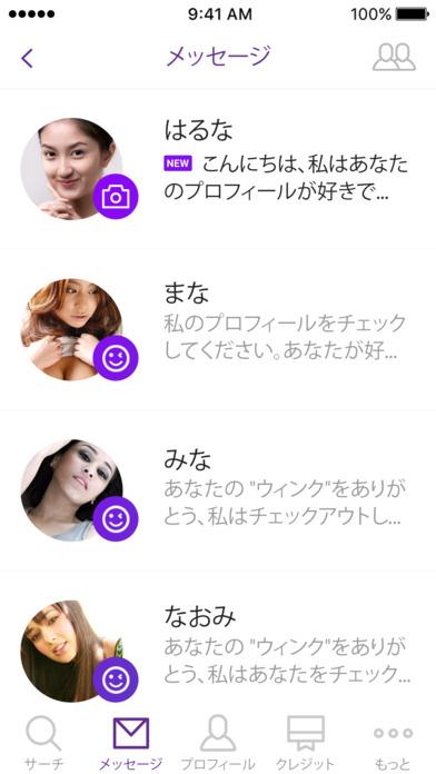 http://a5.mzstatic.com/jp/r30/Purple127/v4/57/ae/cc/57aecca5-ec8c-53fb-f50b-045a992c8b36/screen696x696.jpeg