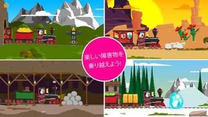 http://a5.mzstatic.com/jp/r30/Purple127/v4/5a/8e/22/5a8e2292-7ab2-b166-5fd1-563c5c698d29/screen406x722.jpeg