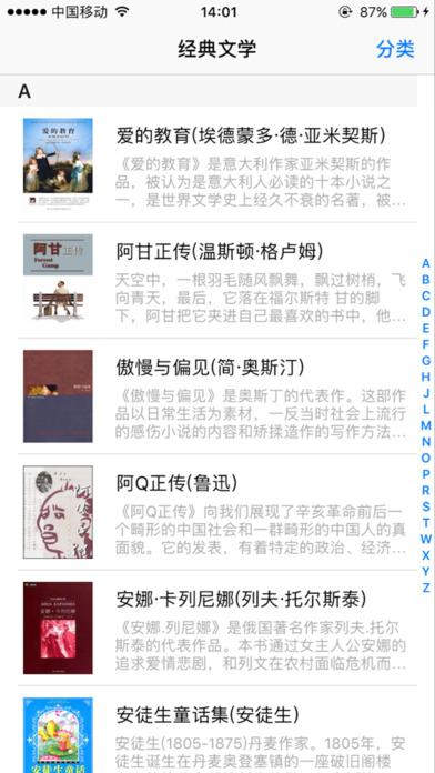 http://a5.mzstatic.com/jp/r30/Purple127/v4/5b/d7/13/5bd713ba-ae1d-b21e-b2b8-eb9b7b3009dc/screen696x696.jpeg