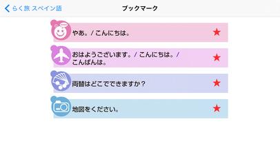 http://a5.mzstatic.com/jp/r30/Purple127/v4/63/56/58/635658a9-1d72-9427-a907-9c901b074622/screen406x722.jpeg