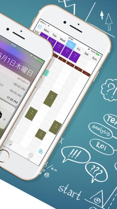 http://a5.mzstatic.com/jp/r30/Purple127/v4/67/f9/87/67f987f1-e212-963b-70b1-7642f6f3cd65/screen696x696.jpeg