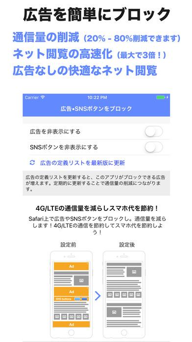 http://a5.mzstatic.com/jp/r30/Purple127/v4/85/df/c4/85dfc44c-c8b4-08bc-d30b-d8cfd167e63b/screen696x696.jpeg